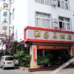 null Guofeng Hotel