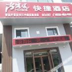 null Thank You Inn Qingdao Development Zone Changjiang Middle Road District Government