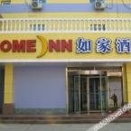 外观 Home Inn (Wuwei East Avenue)