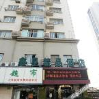 null xinxing boutique hotel