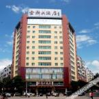 null Jinding Hotel
