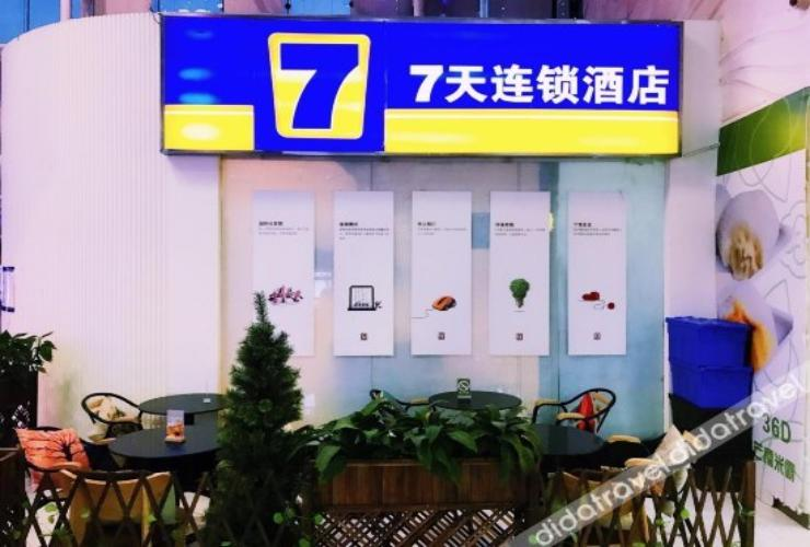 外观 7 Days Inn (Shenzhen Futian Checkpoint Metro Station)