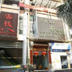 外观 Cuidi Mingxuan Tea House Inn