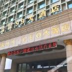 null Wenxin 99 CEO Hotel