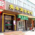 null Ruifeng Business Hotel