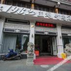 外观 1982 Theme Fashion Hotel (Taizhou Kangping)