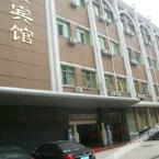 null Huaxing Hotel
