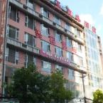 外观 Renaya Business Hotel