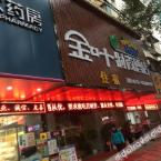 外观 Jinye Motel Xiangtan Jianshe South Road