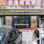 外观 Jinda Business Hotel