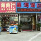 null New Xinghai Hotel