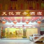 null Tian Yue Business Hotel