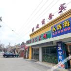 null Heng'an Business Hotel
