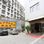 null Jianianhua Business Hotel