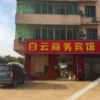 null Changlong Business Hotel