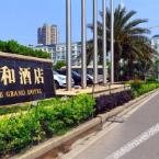 外观 Best Western Sanhe Grand Hotel