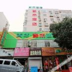 null Young Mini Hotel (Qingdao Beer Street)