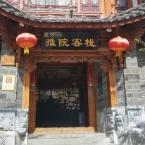 null Chenxi Boutique Inn (Lijiang Ancient Town North Gate)