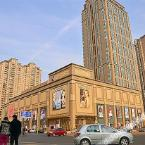null Sunshine Holiday Service Apartment Tianjin Southeast Corner