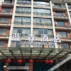 外观 Longxiang Holiday Hotel