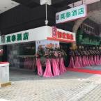 null Home Inn (Guangzhou Hualin International Jade City)