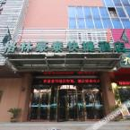 null GreenTree Inn Jiangsu Yangzhou Baoying South Anyi Road Express Hotel