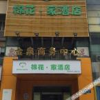 外观 7 Days Inn Middle of Guangyuan Road