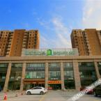 null Jinjiang Inn Wuqing traditional Chinese medical hospital Hotel Tianjin