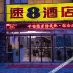 null Super 8 Hotel (Hanzhong Xinghan Road)