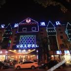 null Bao Ling Smart Theme Hotel