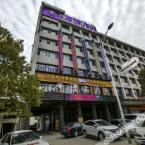 外观 Pusu Hotel (Suizhou Baiyun Lake Education Bureau)