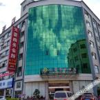 null Tianyi Business Hotel