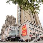 null Hanting Hotel (Dingyuan People's Square)