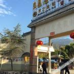 外观 Phoenix Hot Spring Holiday Hotel
