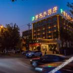 null Xi Feng Hotel