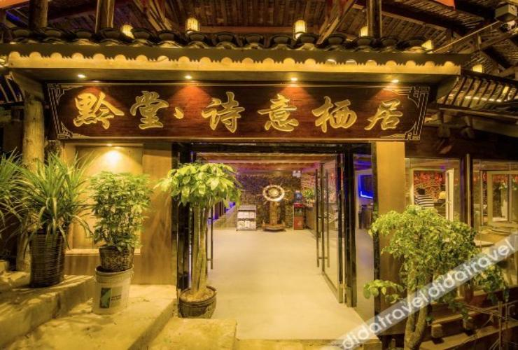外观 QIAN HALL POETIC FLAVOUR DWELLING