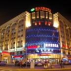 null Vienna Hotel Shanghai Pudong Expo
