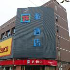 null Pai Hotel Nanchang Second High New Torch Road