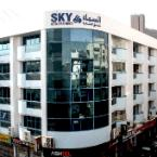 null Sky Hotel Apartments