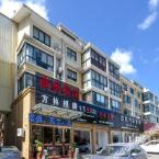 外观 Jindu Yihao Business Hotel