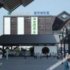 null Hi Inn (Suzhou Railway Station North Square)