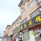 null Ruixiang Business Hotel