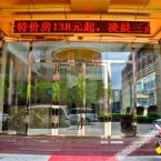 null Xingchen Business Hotel