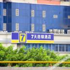 外观 7 Days Inn (Guangzhou Huangsha Metro Station)