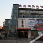 null Liangyou Business Hotel