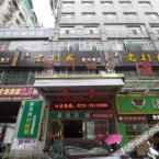 null Yinghui Business Hotel