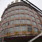 外观 Hangao Business Hotel
