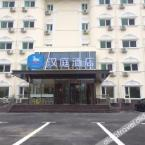 null Hanting Hotel (Qingdao Development Zone Changjiang Middle Road)