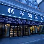 Exterior Orange Hotel Select Guilin Station