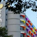 null JI Hotel Zhuhai Gongbei Immigration Port Branch